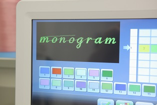 Butterfly Mongramming Control Panel