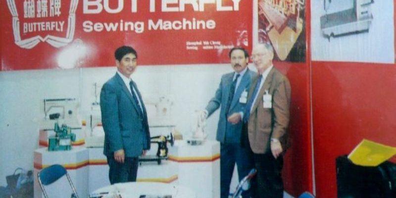 Butterfly Embroidery Machine Trade Show – Circa late 1980s