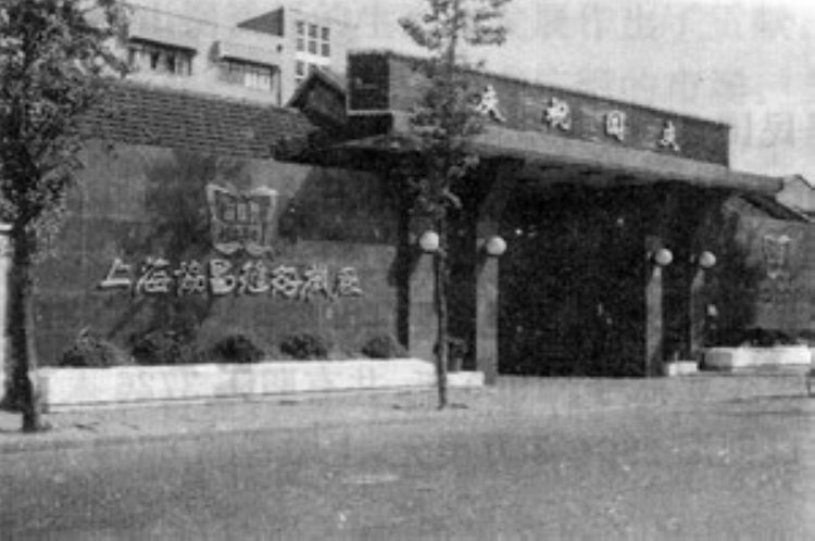 Butterfly Previous Headquarters – Since '1919' – http://www.butterflyemb.com/our-history/