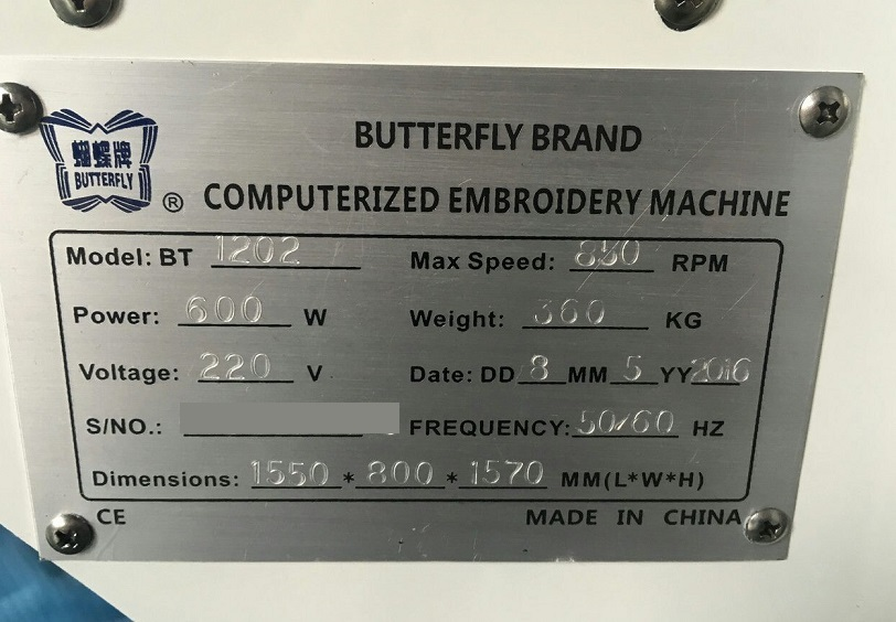 ButterFly B-1202B/T Computerized Embroidery Machine Data