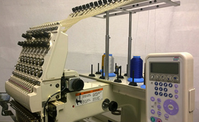ID#1231 - Tajima TEJTII-C1501 Commercial Embroidery Machine.  Year 2004 Heads: 1 Needles: 15 - www.TheEmbroideryWarehouse.com