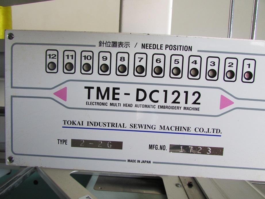 used tajima tmedc1212 12 needles 12 head commercial